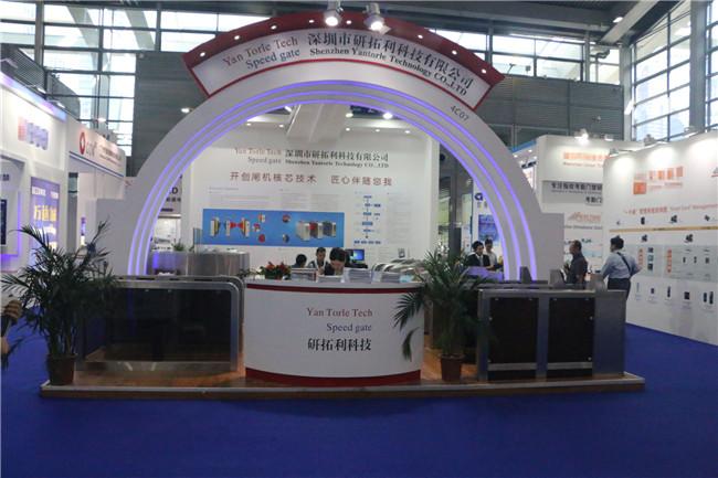 2017深圳会展